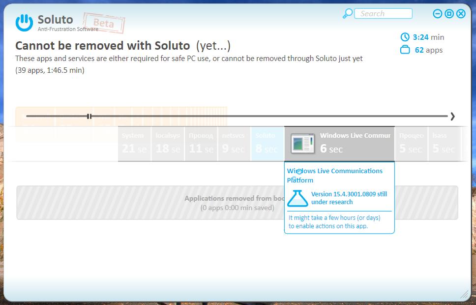 Soluto - программа, анализирующая и ускоряющая загрузку Windows