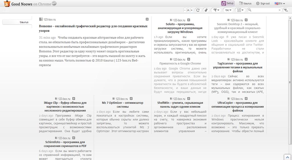Good Noows - красивый веб-сервис для удобного чтения RSS фидов