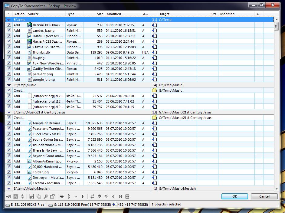 CopyTo Synchronizer — программа для бэкапа и синхронизации данных
