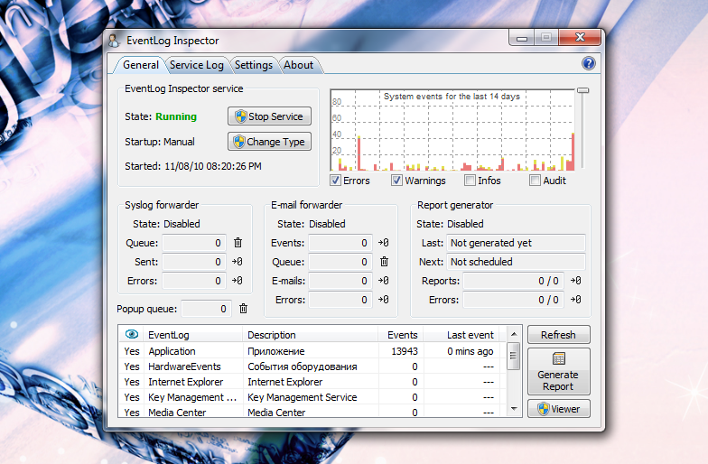 EventLog Inspector - программа для удобного мониторинга системных событий