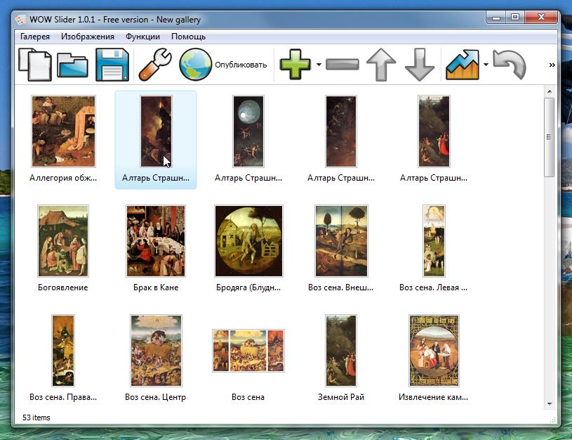 Wow Slider - программа для создания jQuery слайдшоу