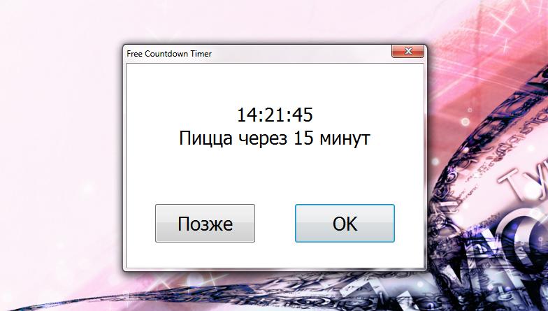 Free Countdown Timer - программа для отсчета оставшегося времени