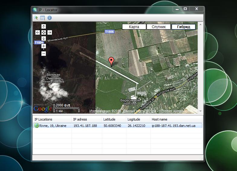 IP Locator - программа для определения положения по IP-адресу