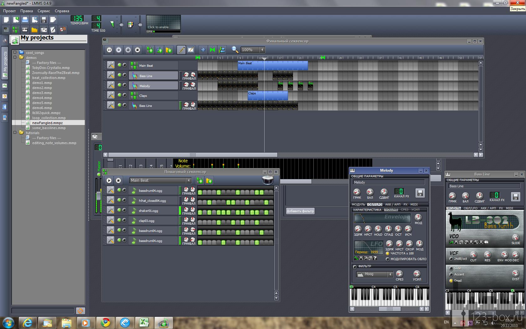 LMMS - продвинутая звуковая студия для начинающего музыканта