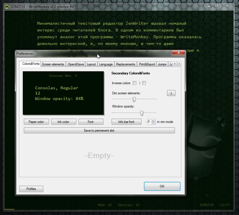 WriteMonkey - портабельный текстовый редактор для вдумчивой, сосредоточенной работы над текстом
