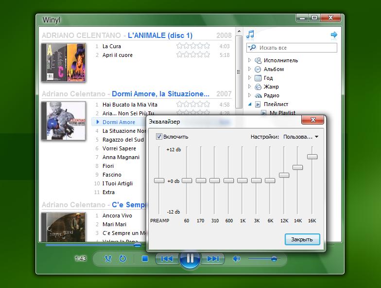 Winyl - небольшой и быстрый музыкальный проигрыватель