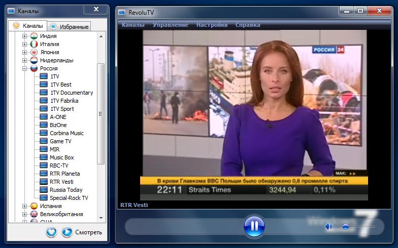 RevoluTV - удобная программа для просмотра интернет-телевидения