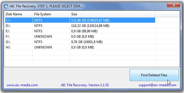 AIC File Recovery - минималистичная утилита для восстановления удаленных файлов