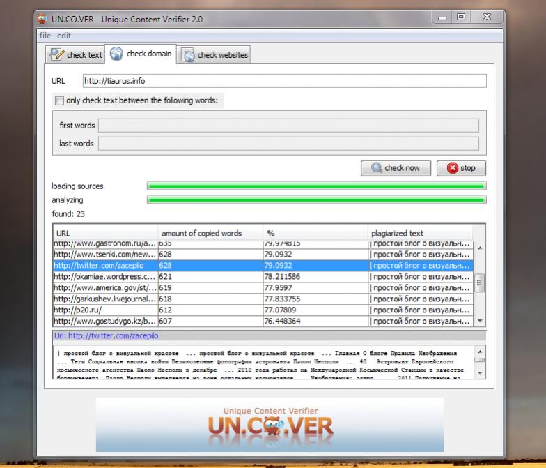 UN.CO.VER - программа для поиска копий текста в интернете