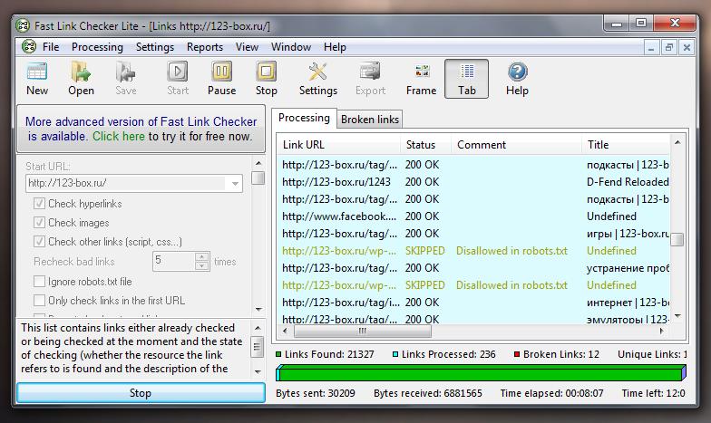 Fast Link Checker Lite - программа для проверки работоспособности ссылок на сайте