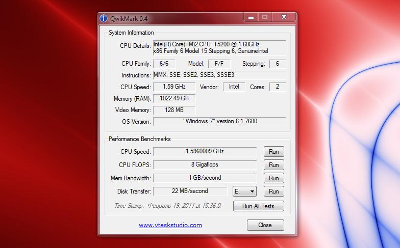 QwikMark - портабельная программа, быстро показывающая информацию о компьютере