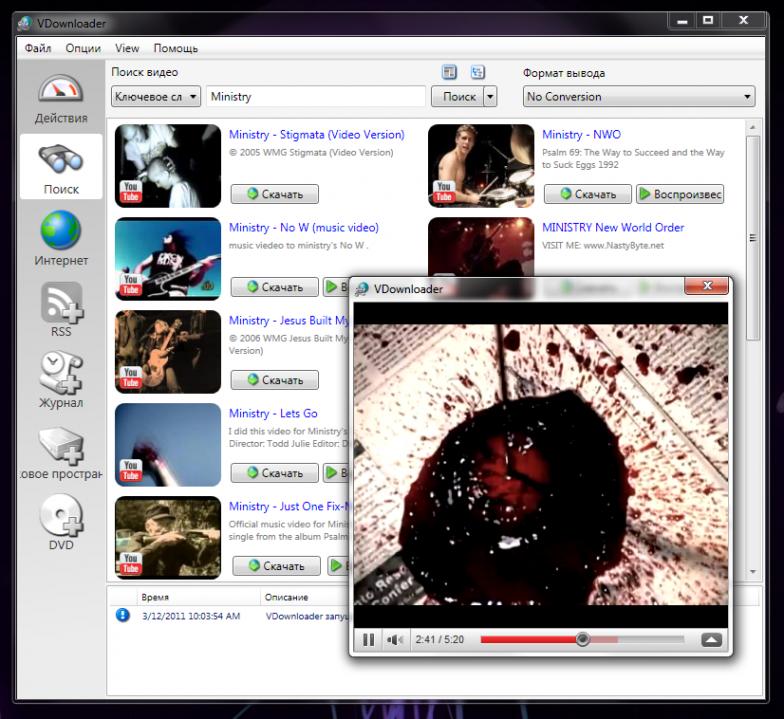 VDownloader - удобная программа для поиска и скачивания видео с YouTube