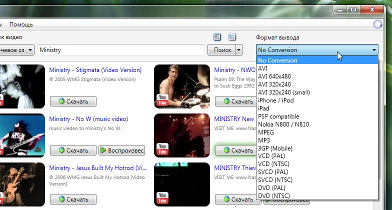VDownloader - удобная программа для поиска и скачивания видео