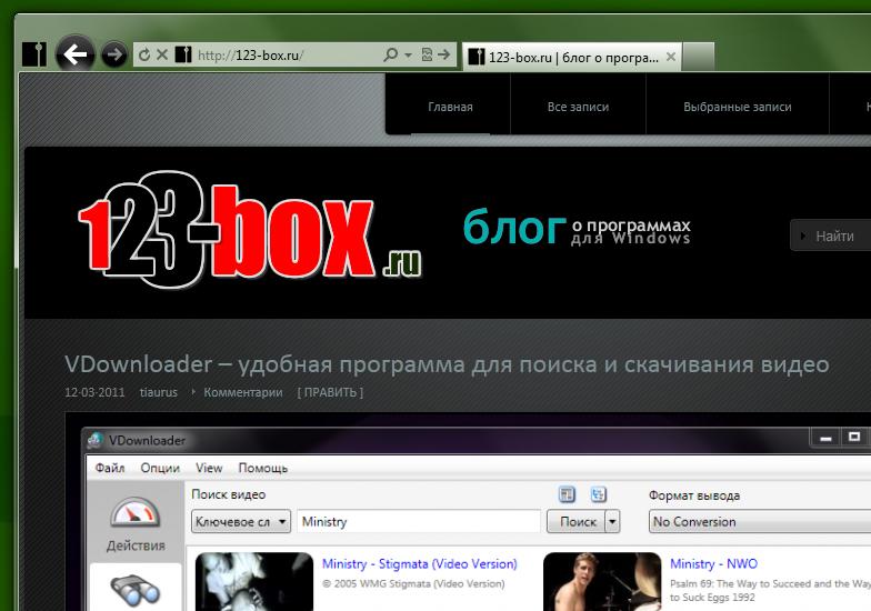 IE9 Creator поможет адаптировать сайт к новому IE9