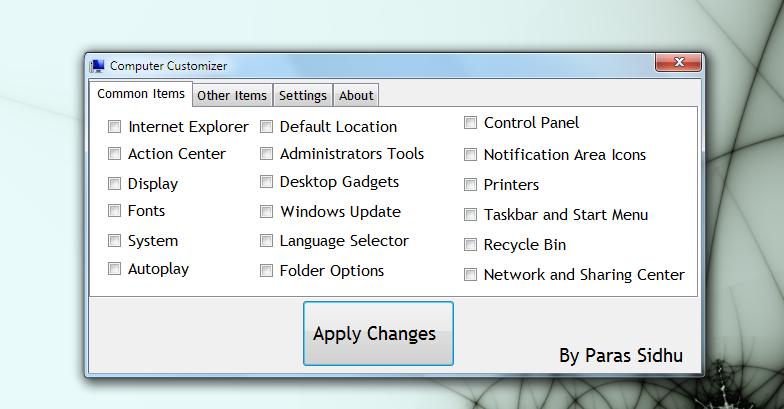 Computer Customizer - портабельная программа для добавления новых разделов в Мой компьютер