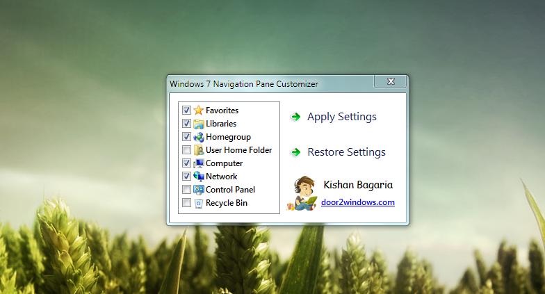 Windows 7 Navigation Pane Customizer - программа для настройки панели навигации в Проводнике
