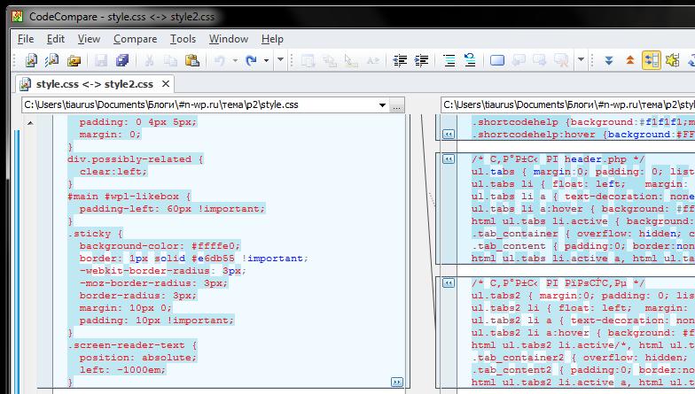 CodeCompare - программа для сравнения программных кодов
