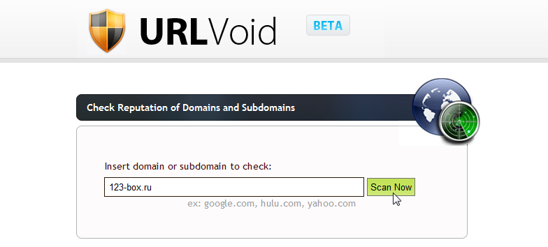 URLVoid - сервис для проверки любого сайта на вирусы