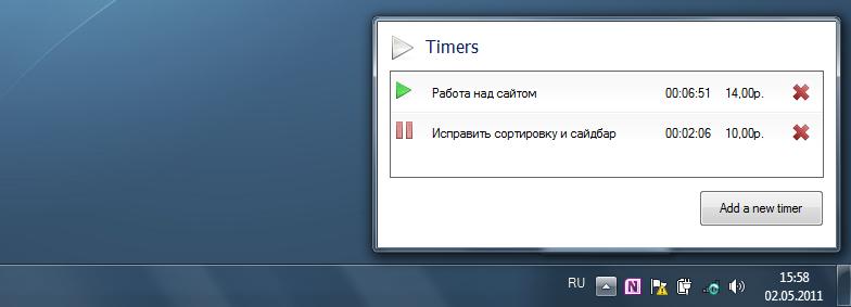 Ticks - программа для подсчета времени, затраченного на работу над проектами
