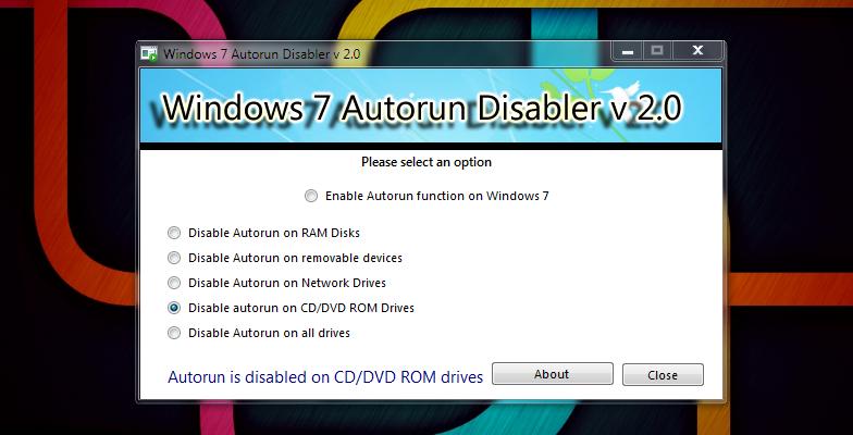 Windows 7 Autorun Disabler - портабельная утилита, отключающая автозапуск монтируемых устройств