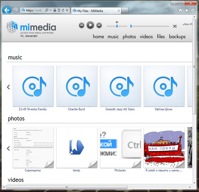 MiMedia - удобный сервис для бэкапа и хранения важных файлов