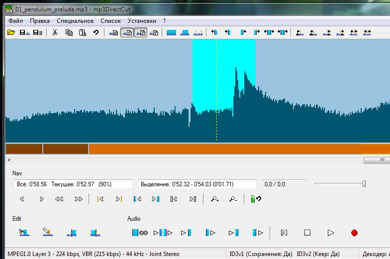 MP3DirectCut - программа для нарезки рингтонов из MP3