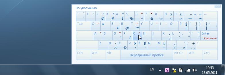 Type it Easy - удобная типографская раскладка клавиатуры