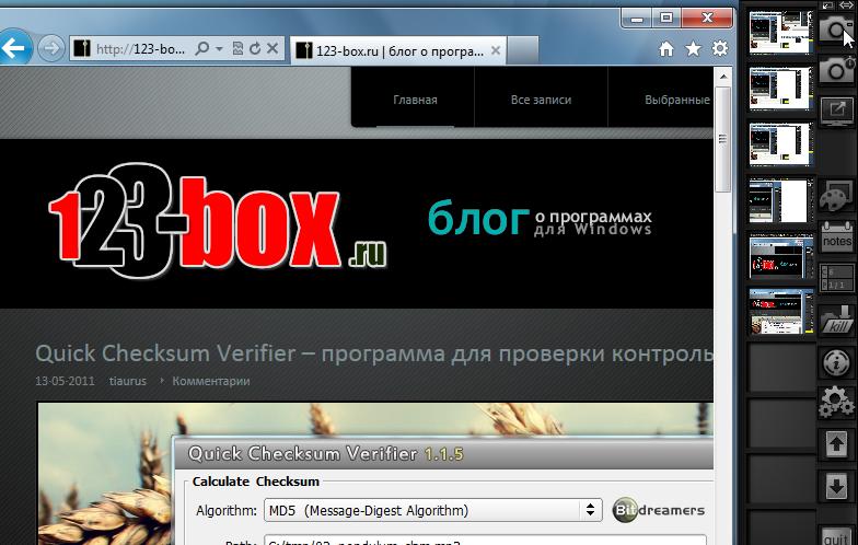 Snapshoter - программа для создания и редактирования скриншотов