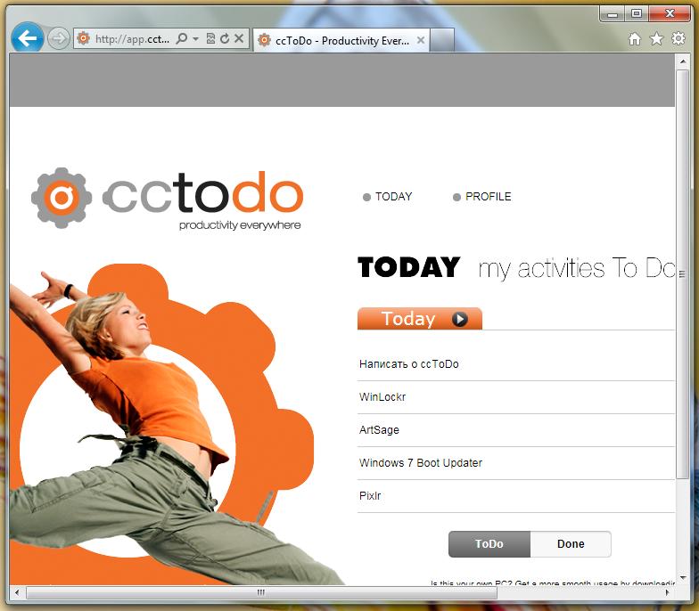ccToDo - сервис и программа, помогающая управлять личными делами