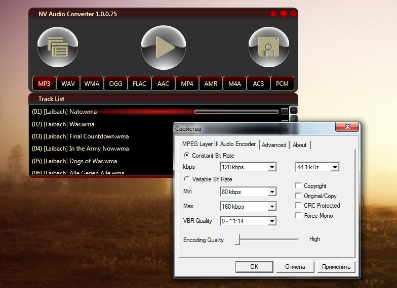 NV Audio Converter - программа для конвертирования аудио из разных форматов