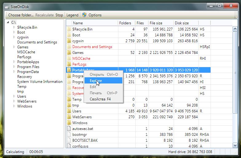 SizeOnDisk - портабельная программа для измерения места, занимаемого файлами и папками