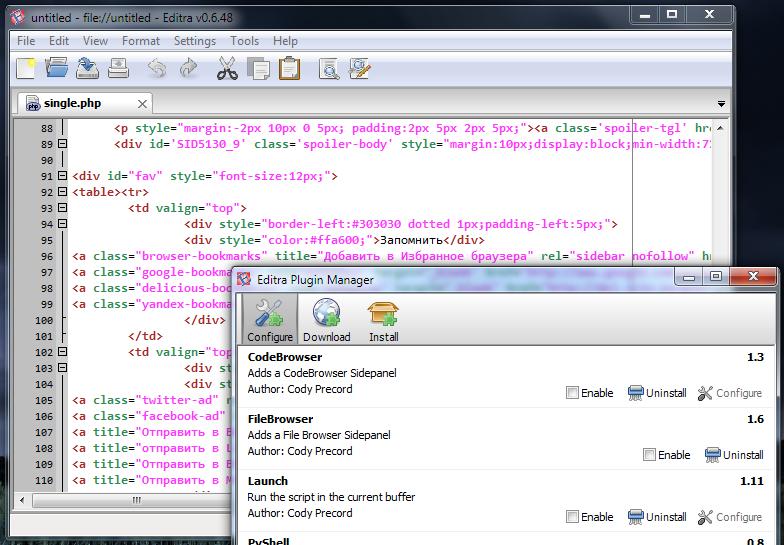 Editra - кроссплатформенный редактор программных кодов