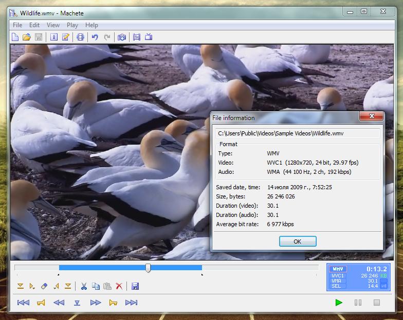 Machete Lite - очень простой и быстрый видеоредактор