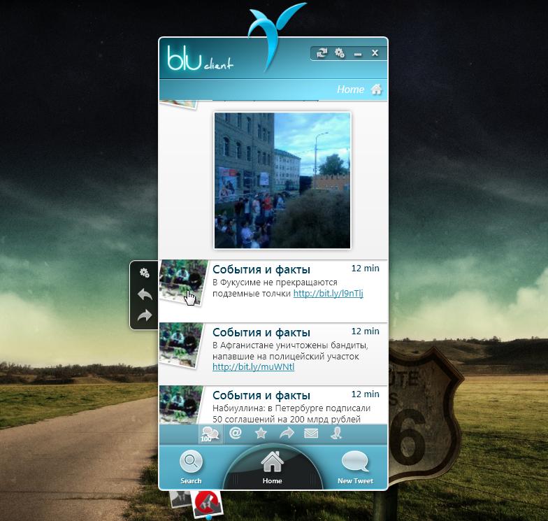 Blu - новый интерфейс красивого клиента для Twitter