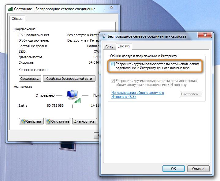 MHotSpot - портабельная программа, которая делает из WiFi-карты точку доступа