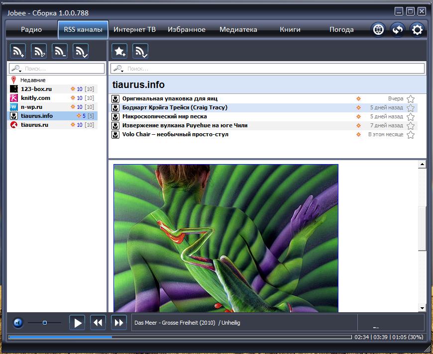 Jobee - программа для прослушивания медиа файлов и подкастов