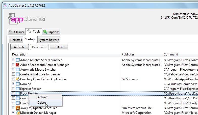 AppCleaner - утилита для удаления программ и их данных из системы