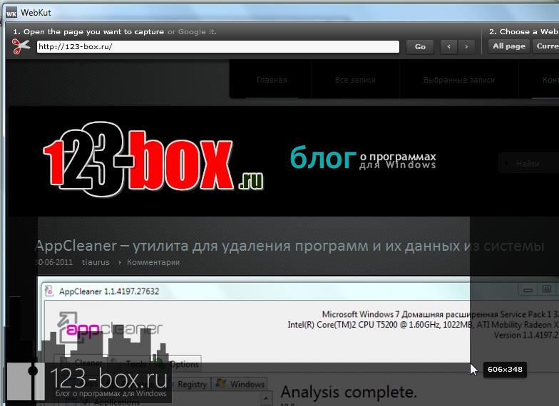 WebKut - Adobe Air программа для снятия скриншотов интернет-страниц полностью