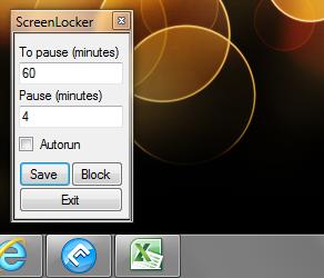 Screen Locker - портабельная программа для временной блокировки экрана