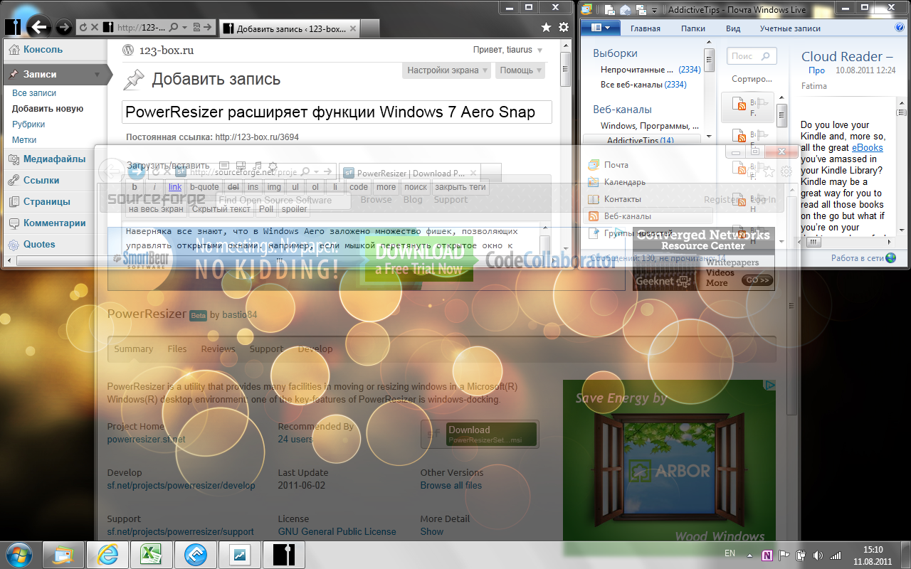 PowerResizer расширяет функции Windows 7 Aero Snap