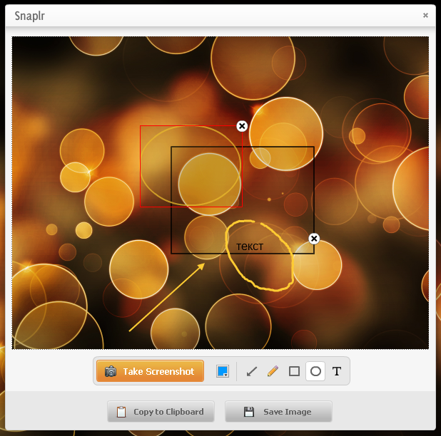 Snaplr - простой мультиплатформенный скриншотмейкер на Adobe Air