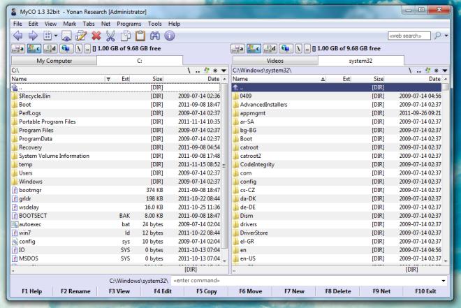 My Commander - портабельный файловый менеджер (2)