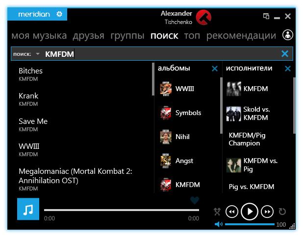 Meridian - плеер музыки для Вконтакте