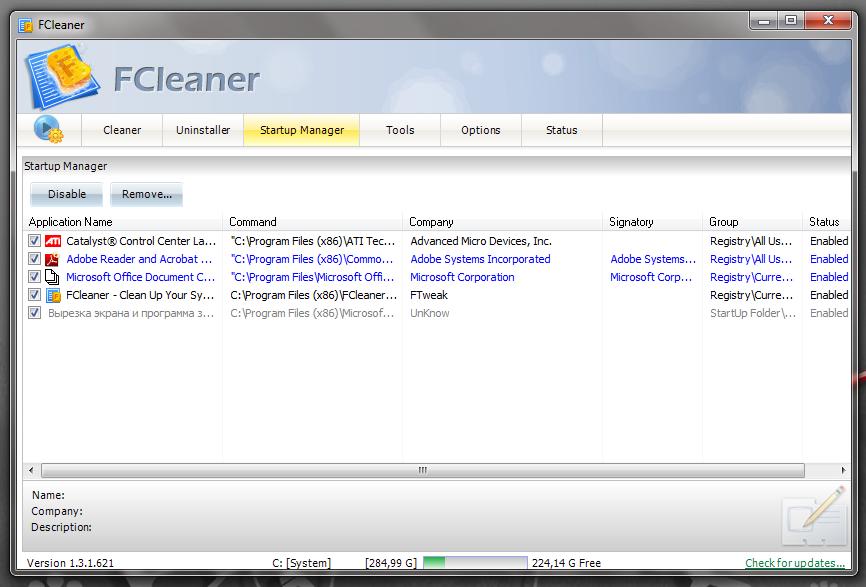FCleaner - программа для поддержания системы в чистоте и порядке (4)