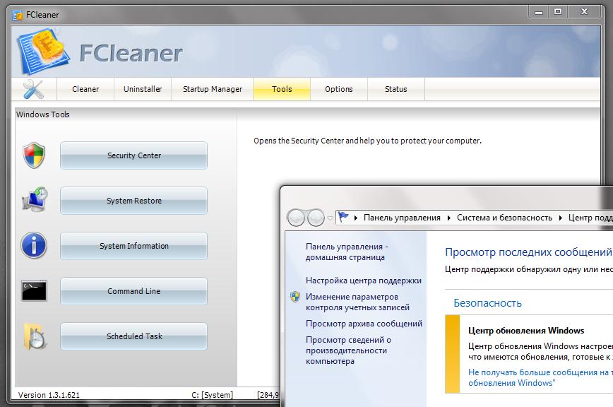FCleaner - программа для поддержания системы в чистоте и порядке (3)