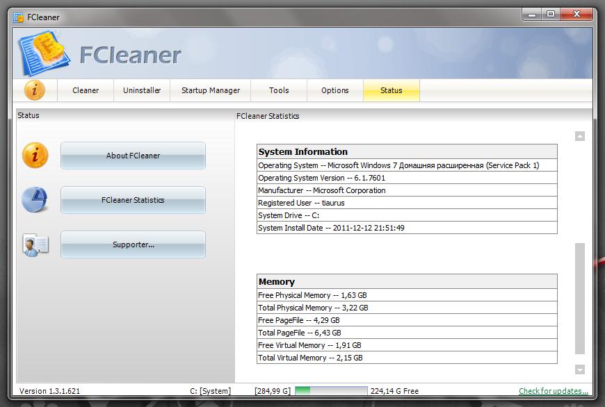 FCleaner - программа для поддержания системы в чистоте и порядке (2)