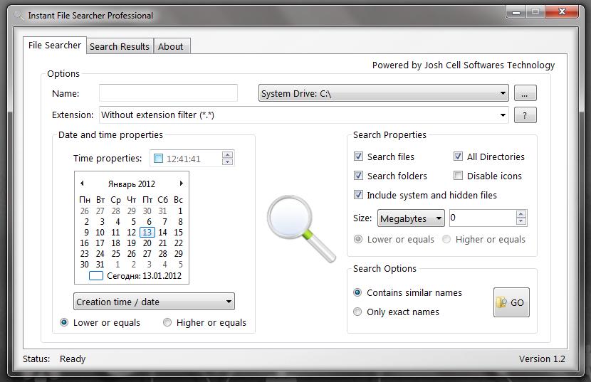 Instant File Searcher Professional - портабельная программа для поиска файлов (3)