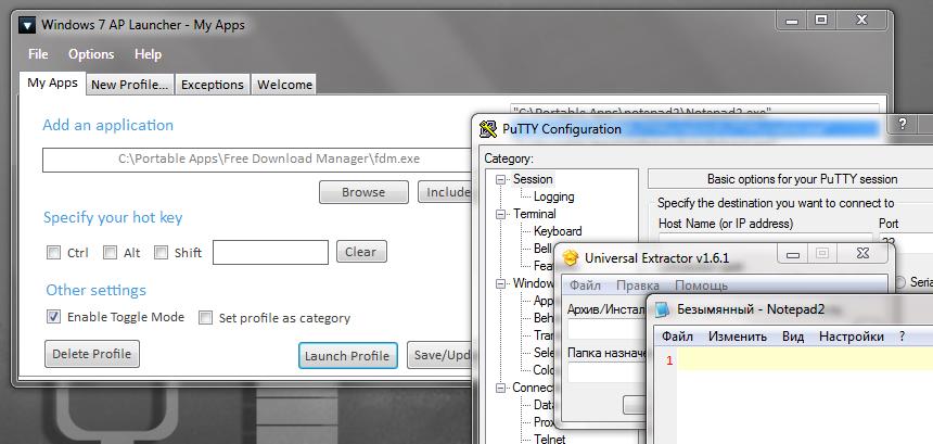 Windows 7 App Launcher - запуск набора приложений одним кликом (2)