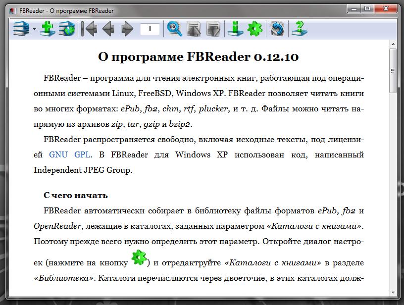 FBReader - универсальная программа для чтения электронных книг (2)