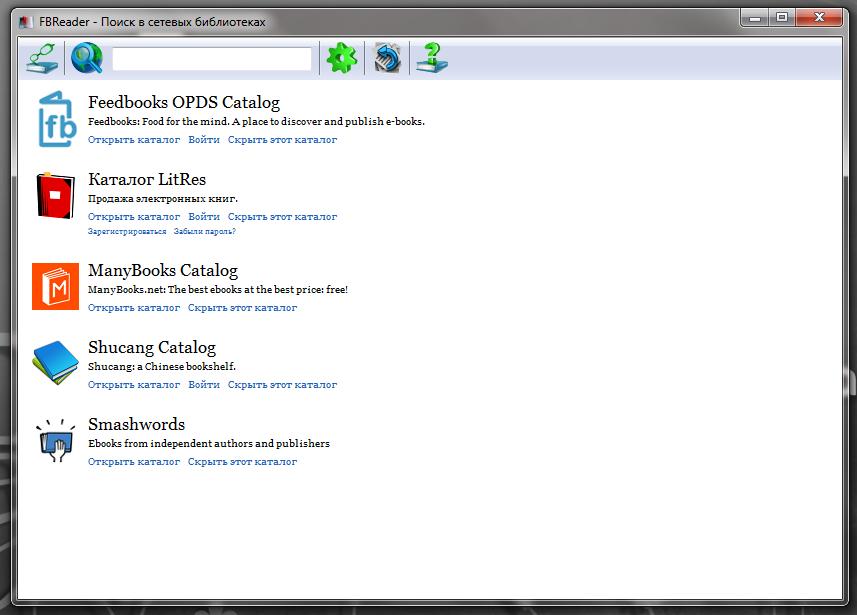 FBReader - универсальная программа для чтения электронных книг (1)